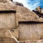 """Francés descifra el """"elamita"""", lenguaje de hace 4.000 años"""